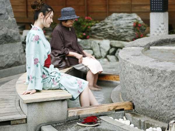 ■周辺観光/放生園(ほうじょうえん)の足湯!