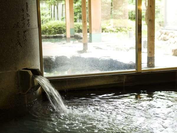 ■大浴場/道後の湯を引き湯した大浴場