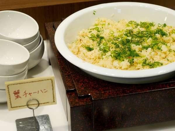 ■夕食(ハ゛イキンク゛)/冬季限定★蟹チャーハン!季節によって具材が変わります