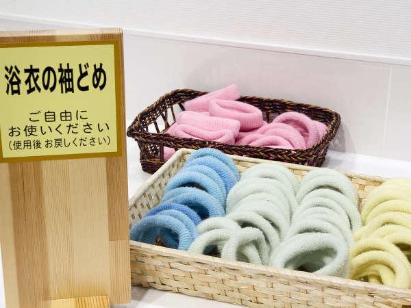 ■Buffet TSUBAKI/お食事の際には、浴衣の袖をこれでとめれば、安心です!