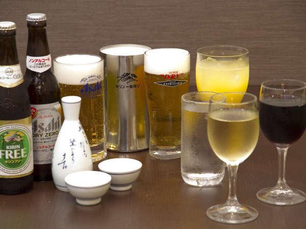 ■夕食(ハ゛イキンク゛)/飲み放題(90分)生ビール・焼酎・ワインなどを