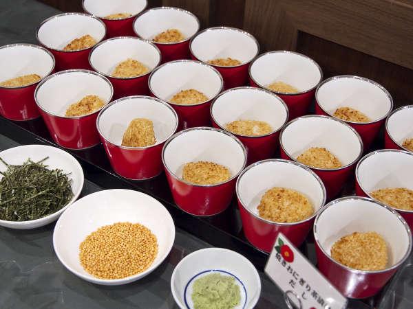 ■夕食(ハ゛イキンク゛)/焼おにぎりに出汁をかけれお茶漬けの出来上がり♪