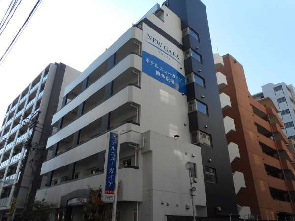 ホテルニューガイア博多駅南