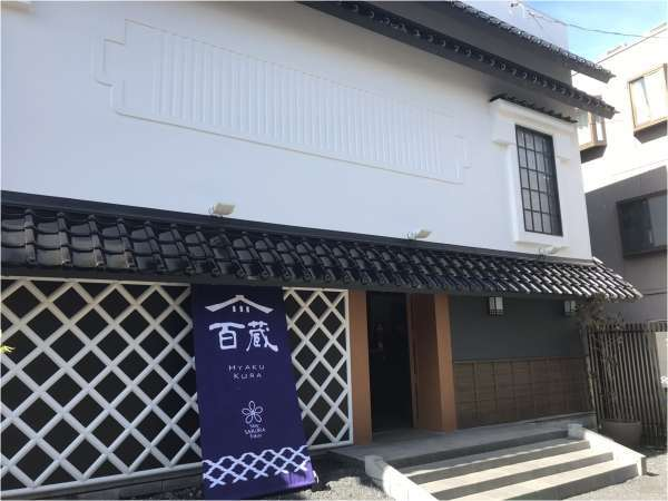 Stay SAKURA Tokyo  新宿 百蔵
