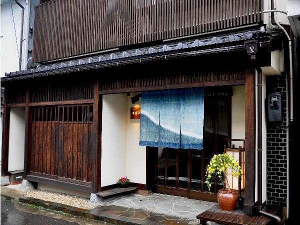 中島屋旅館