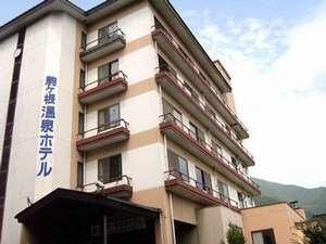 駒ヶ根温泉ホテルの外観