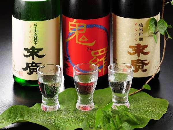 ◆利き酒梅コース◆ 〜気軽に地酒を堪能〜 同蔵元から山廃純米・純米吟醸・極辛口の三種をご用意