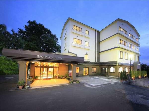 源泉湯宿 蔵王プラザホテルの外観