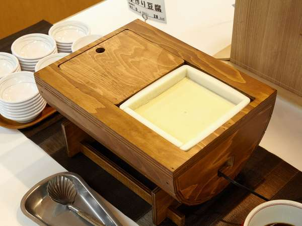 ご朝食バイキング一例 「手作り豆腐」