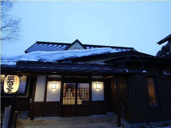 日本秘湯を守る会【公式WEB専用】濁河温泉朝日荘