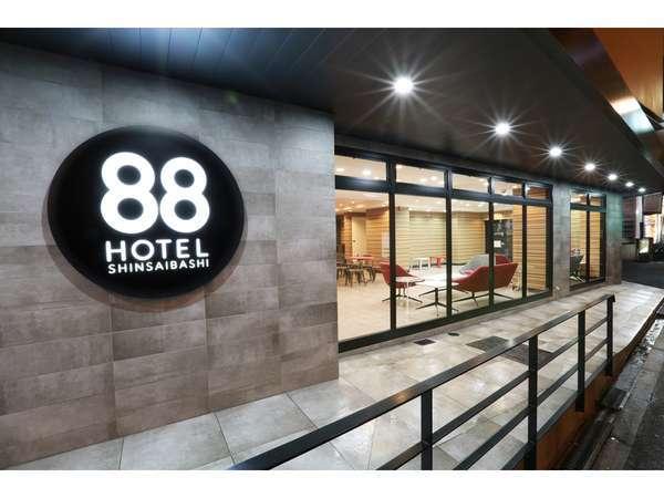 ホテル88心斎橋