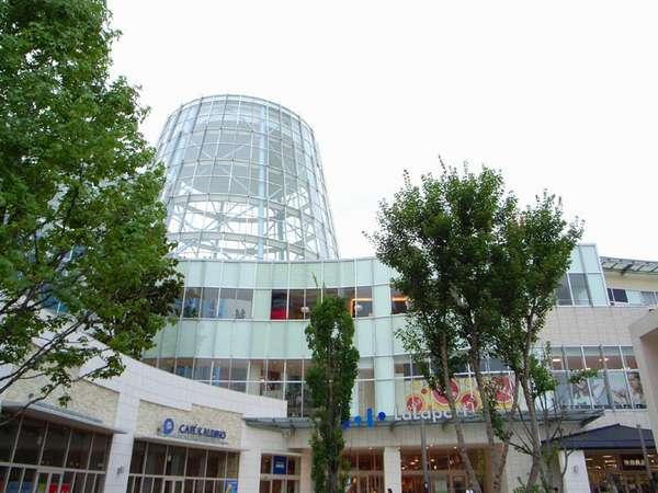 「柏の葉キャンパス駅」前にららぽーと♪ショッピングやレストランが多数ございます。映画館もあります☆