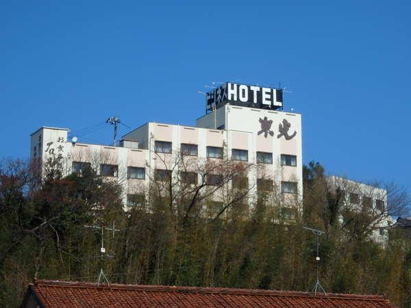 東光ホテルの外観