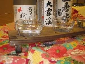 記念日にお勧め!地酒と和食膳と温泉満喫!夕食は部屋食プラン
