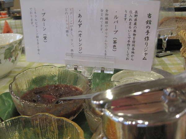 野菜をたくさん召し上がれ〜1泊朝食つき宿泊プラン