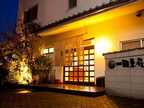 【H.27.11 リニューアルオープン】源泉湯元の宿 旅館 国東荘の外観