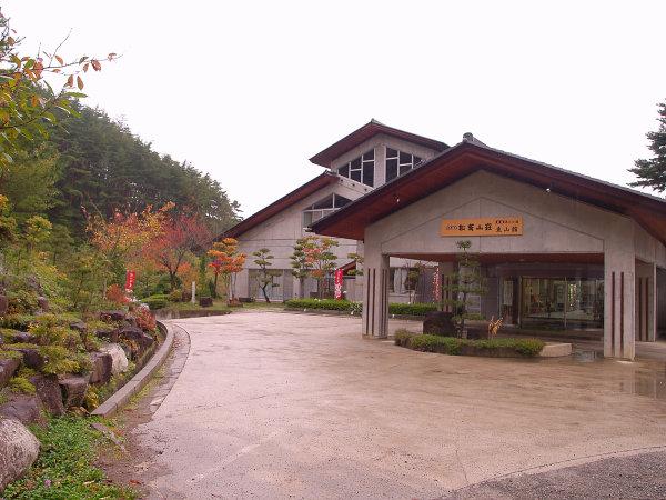 松茸山荘の外観