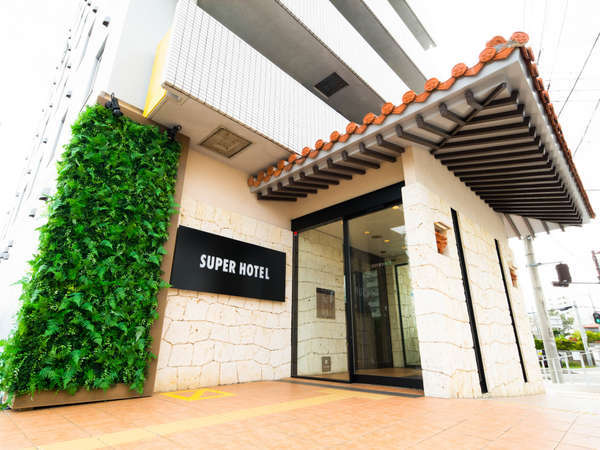 スーパーホテル沖縄・名護 大浴場 万座深海の湯