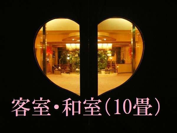 和室客室→→→