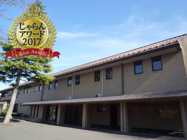 ブリーズベイシーサイドリゾート松島(BBHホテルグループ)