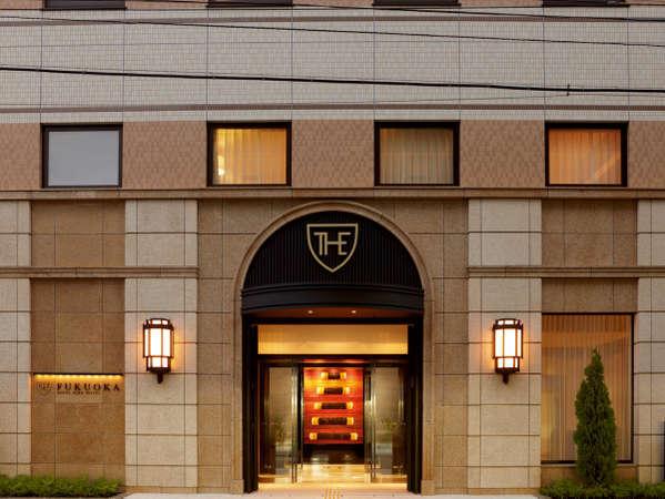 ロイヤルパークホテル ザ 福岡(4/1より:ザ ロイヤルパークホテル 福岡)