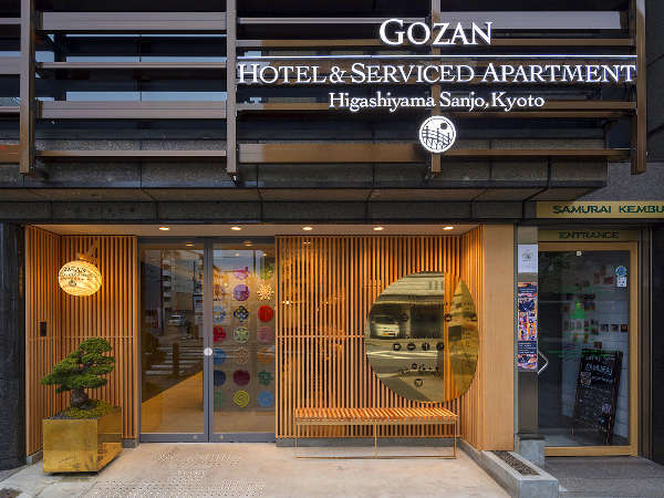 GOZAN HOTEL&SERVICEDAPARTMENTの外観