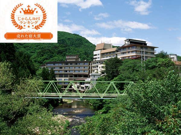 大自然の中の温泉リゾート 湯の杜 ホテル志戸平