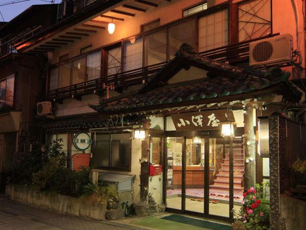 2種の源泉×貸切り湯 小澤屋旅館