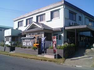 九十九里の宿 郷土料理の店 『磯なぎ荘』
