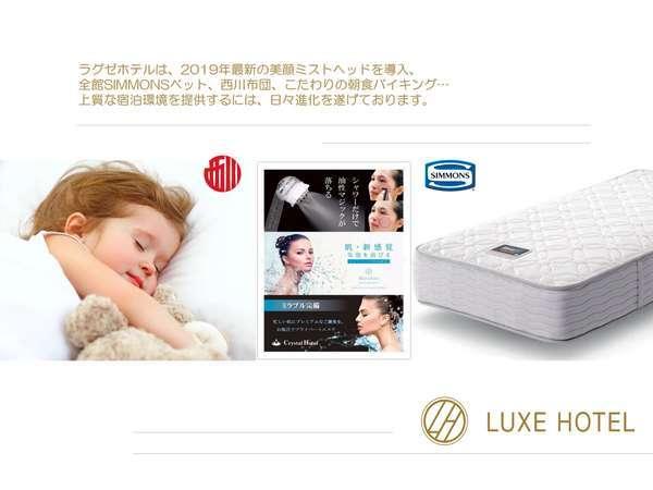 曽根崎LUXE HOTELの写真その5