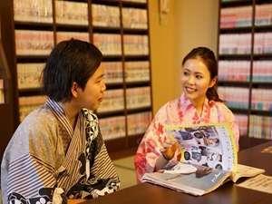 Tokyo Yugawara Onsen Manyo no Yu