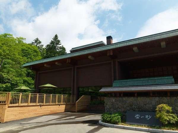 ニセコ昆布温泉鶴雅別荘 杢の抄