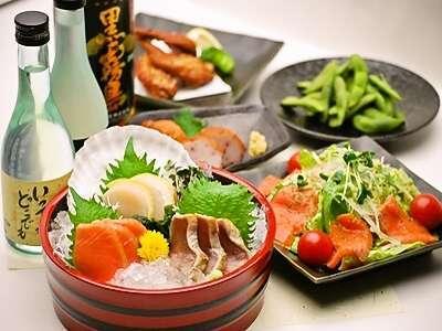 新メニュー☆2食付きプラン☆8種類から選べる夕食♪