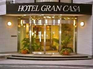 ホテルグランカーサ