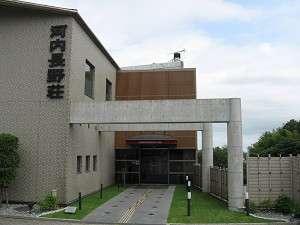 天然温泉 憩いの宿「河内長野荘」