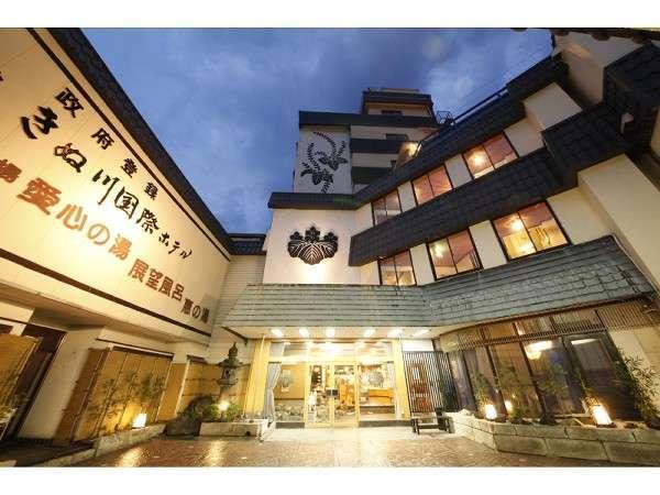 きぬ川国際ホテルの外観