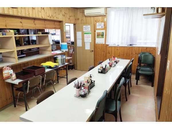 フロント兼食堂