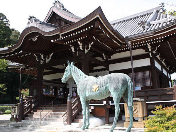 Hotel Wellness Yamatoji