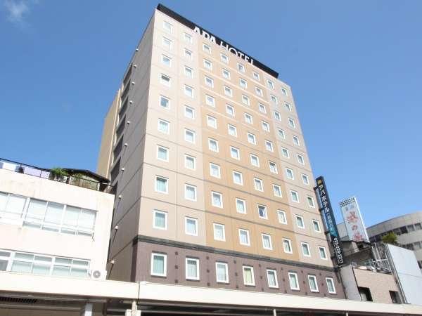 アパホテル<新潟古町>の外観