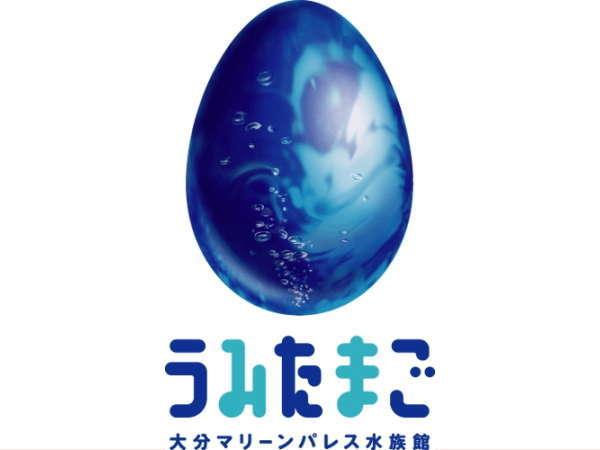 【うみたまご入場チケット付】大分ENJOY☆サポートプラン<1泊2食付>