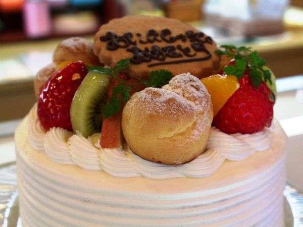 ◆◇お誕生日・記念日をケーキでお祝い◇◆記念日旅行プラン<1泊2食付>