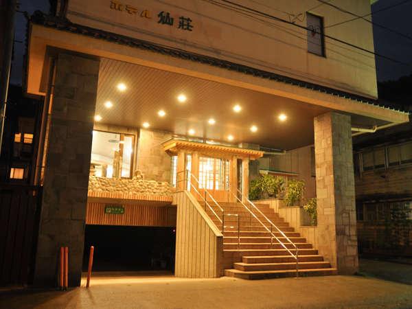 仙荘 湯田川