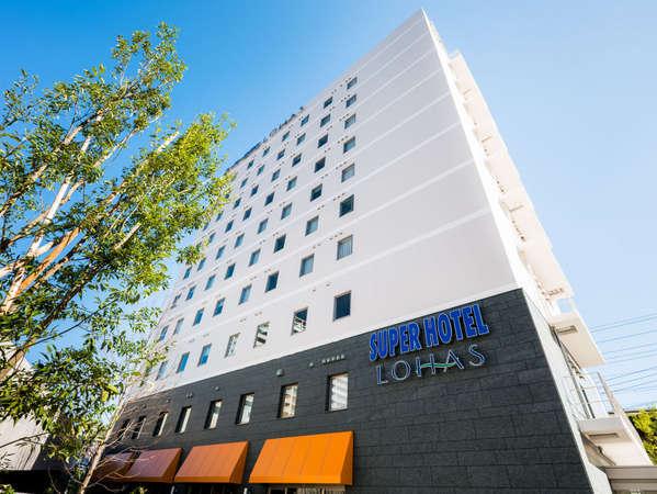 スーパーホテルPremier武蔵小杉駅前<天然温泉~徳川・鷹狩の湯~>