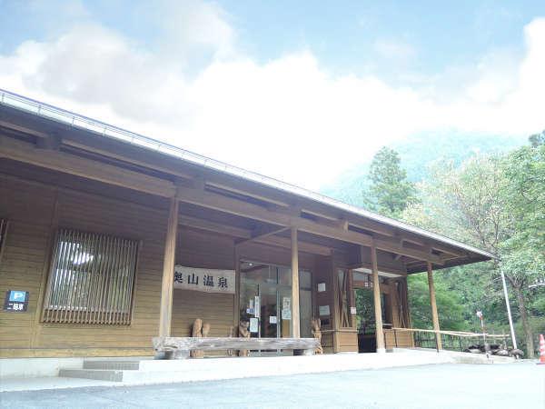 奥山温泉の外観
