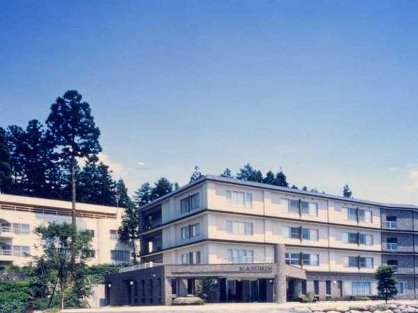 白馬 丸金旅館