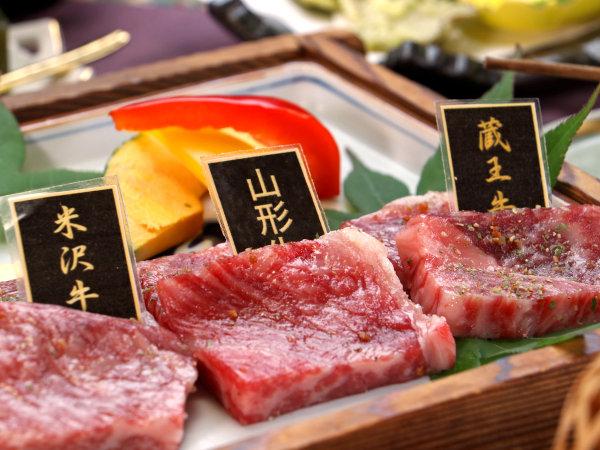 【お食事一例*食べ比べ】山形のブランド和牛3種を、ステーキで食べ比べ!