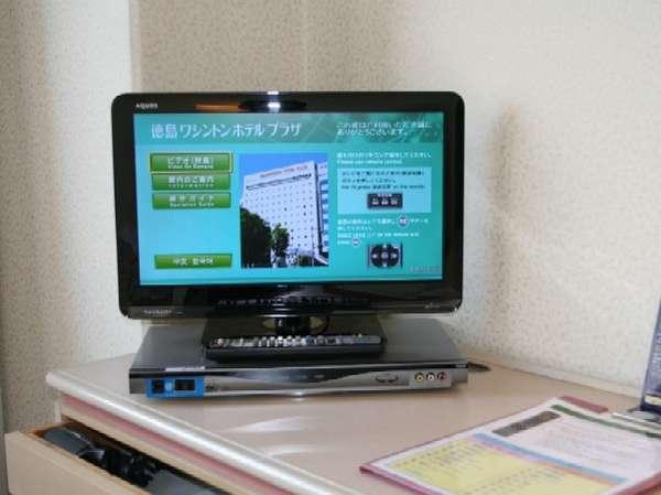 徳島ワシントンホテルプラザの写真その5