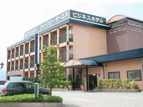 ビジネスホテル ウィークリー・オーエヌ