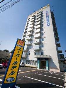 スーパーホテル岡崎