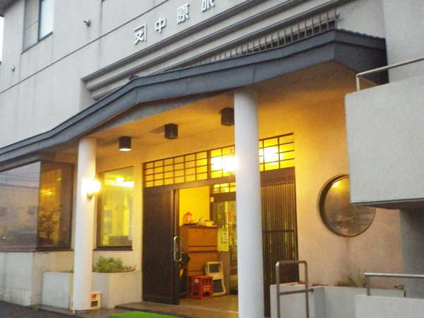 中原旅館の外観